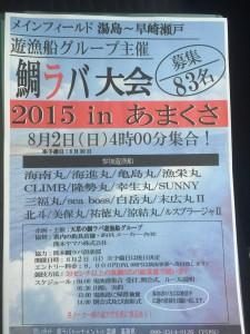 IMG_0111_2.JPG